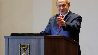 Israël en Soedan willen relaties normaliseren