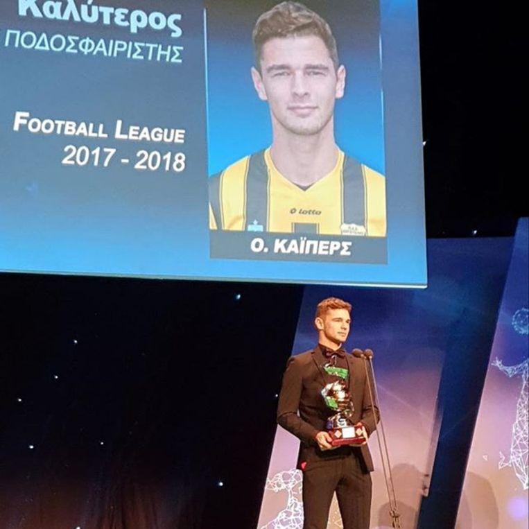 Hugo Cuypers werd in het seizoen 2017-2018 verkozen tot 'kalyteros podosfairistis', ofte: de beste speler.