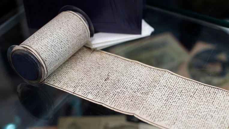Het manuscript van De 120 dagen van Sodom. De Franse staat zou er 8 miljoen euro voor overhebben. Beeld AP