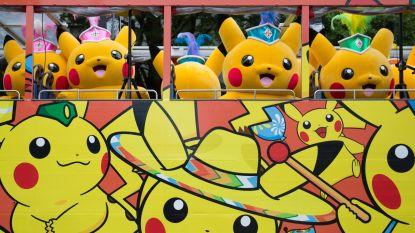 Nu Pikachu zijn eigen film krijgt: het had niet veel gescheeld of we hadden nooit van Pokémon gehoord