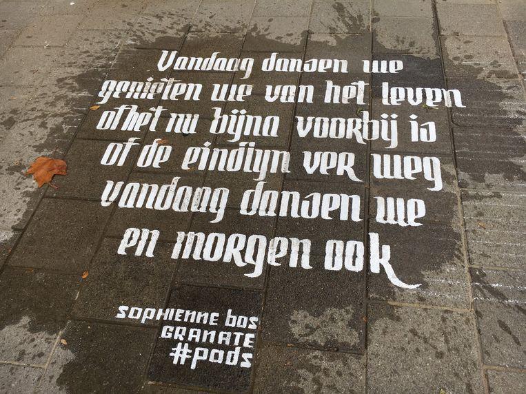 null Beeld Stichting Granate