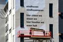 Het gedicht op de muur van de Apparatenfabriek op Strijp-S.