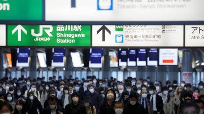 Japan heft noodtoestand op in groot deel van het land