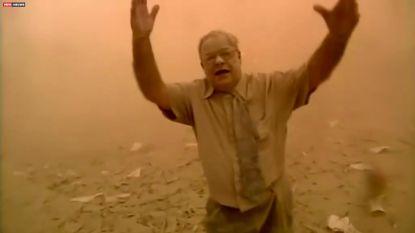 Zeventien jaar na 9/11 duiken nieuwe beelden op
