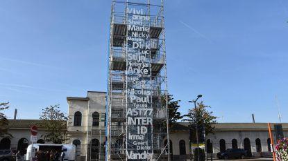 'Toren vol stellingen' wordt afgebroken
