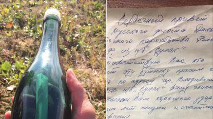 Amerikaan vindt in Alaska Russische flessenpost van 50 jaar oud