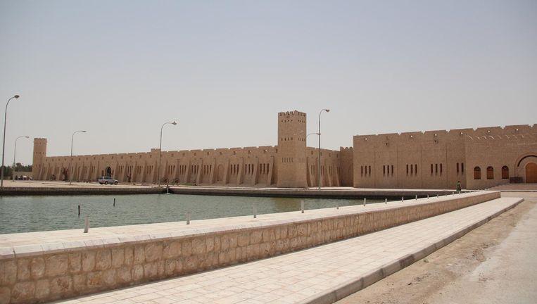 Het Sheikh Falisal Bin Qassim Al Thani Museum in Qatar Beeld .