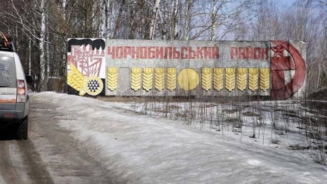 Unieke ervaring: Land Rover stopt in Tsjernobyl