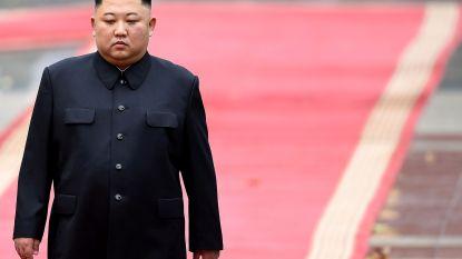 """Mini-aardbeving aan grens tussen China en Noord-Korea, mogelijk door """"explosie"""""""