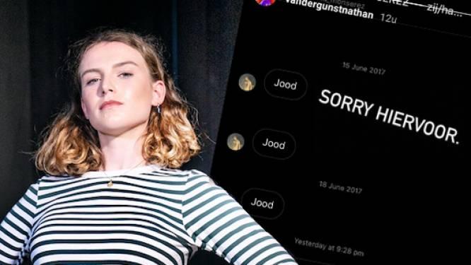 """Ketnetwrapster Gloria Monserez biedt excuses aan voor oude berichten aan YouTuber Acid: """"Dit valt niet goed te praten"""""""