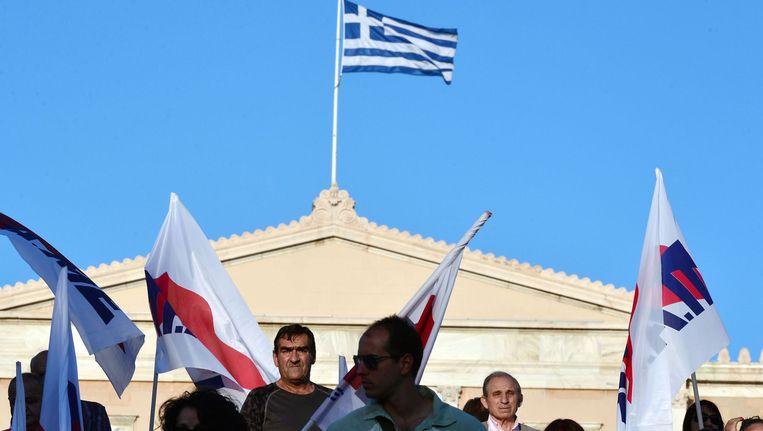 Protest tegen de onderhandelingen van de Griekse regering met het IMF.