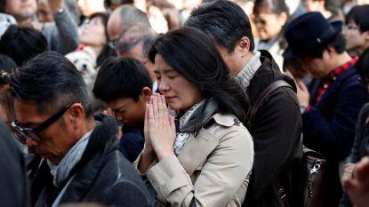 Japan herdenkt tsunami en nucleaire ramp van zeven jaar geleden
