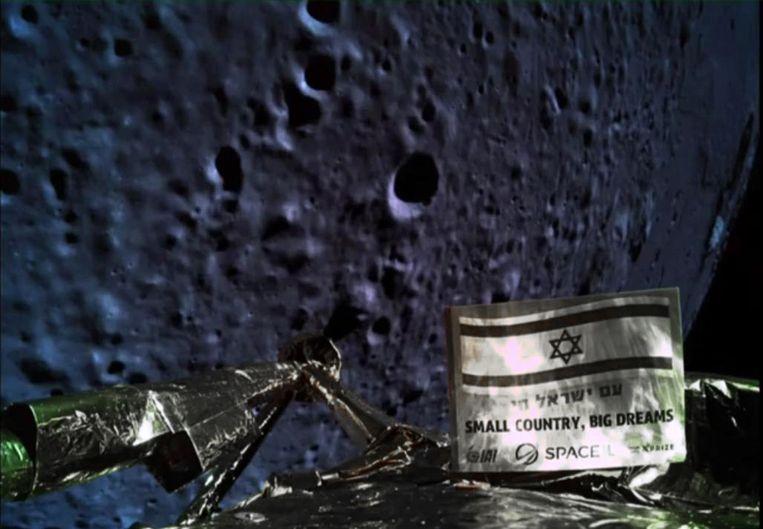 Foto van met maanoppervlak genomen door de Israëlische sonde.