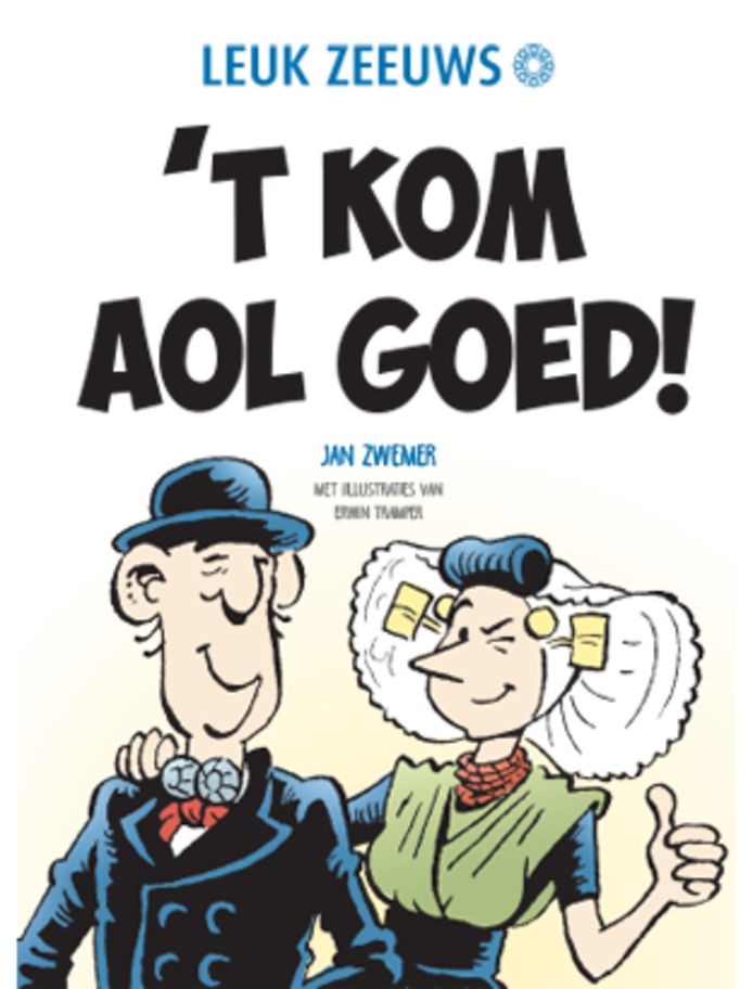 cover 't kom aol goed!