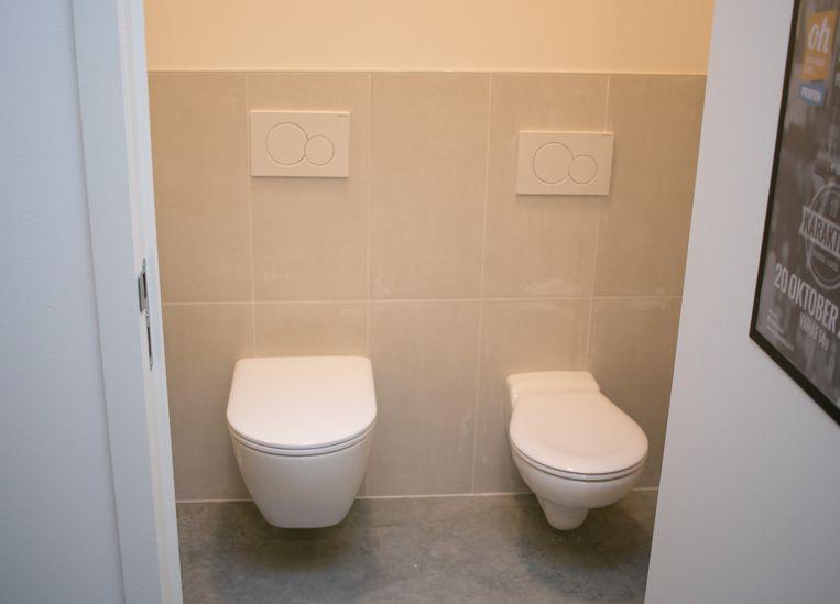Een toilet voor jong en oud.