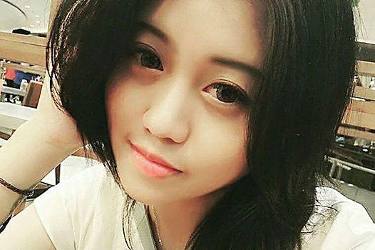 Christine Jia Xin Lee.