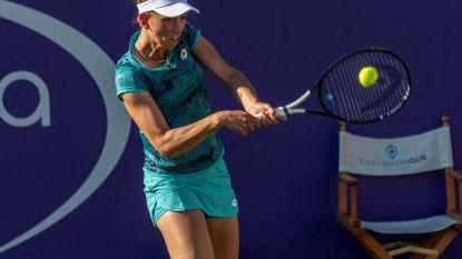Elise Mertens naar tweede ronde WTA Mallorca, Kirsten Flipkens niet voorbij openingsronde