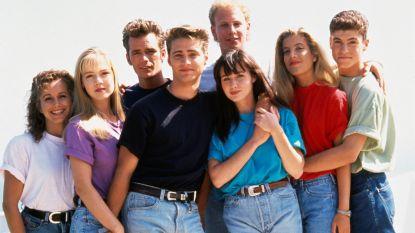 'Beverly Hills 90210' terug op tv: hoe is het de originele cast vergaan?
