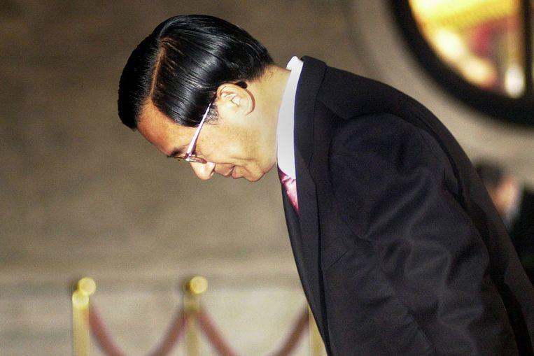 Chen Shui-bian (AFP) Beeld