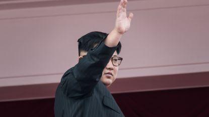 """""""Noord-Koreaanse leider Kim Jong-un in China voor overleg"""""""