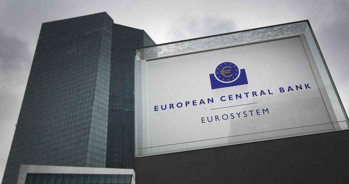 Siège de la BCE (Francfort)