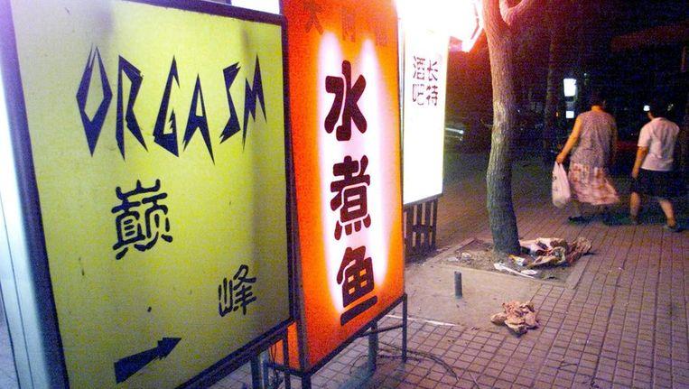 Een van de vele nachtclubs in Peking Beeld afp