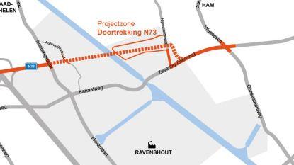 Kruispunt Snelwegstraat aan nieuwe N73 wordt geopend
