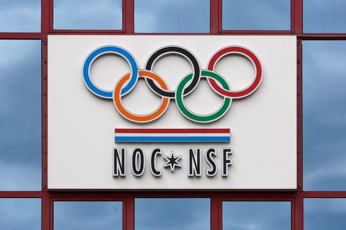 Exterieur van NOC*NSF in Arnhem.