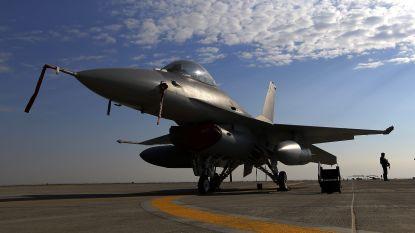 Bahrein koopt zestien F-16's van Lockheed