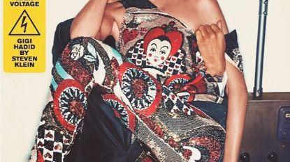 Herken jij het model dat op de cover van Vogue Italia staat?