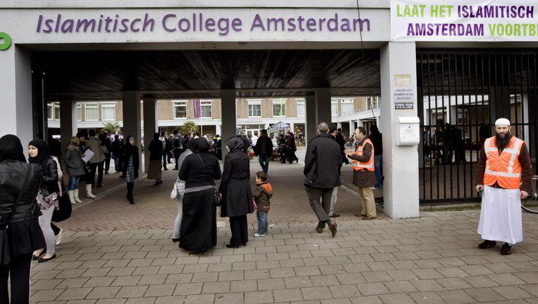 Ingang van het Islamitisch College aan de Jacob Geelstraat, dat in 2010 werd gesloten. Beeld anp