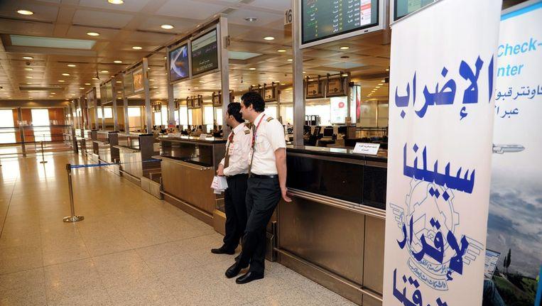 Douaniers op het vliegveld van Koeweit Beeld ANP